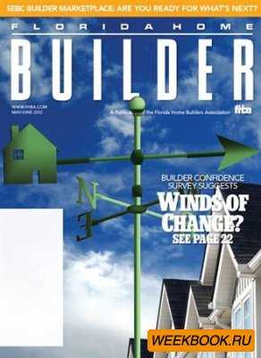 Florida HomeBuilder - May/June 2012