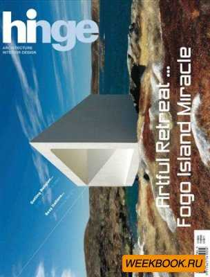 Hinge - September 2012 (Vol.205)