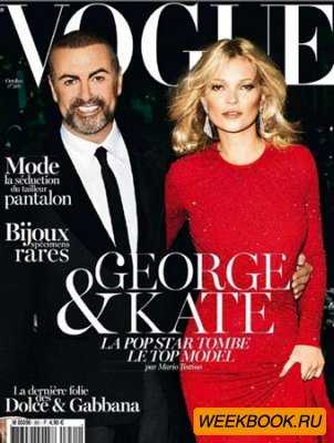 Vogue - Octobre 2012 (Paris)