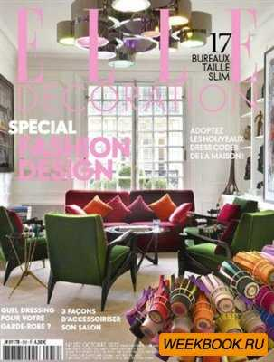 Elle Decoration - Octobre 2012 (France)