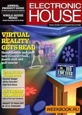 Electronic House - September 2012