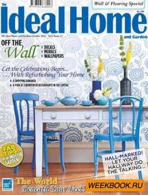 The Ideal Home and Garden - October 2012
