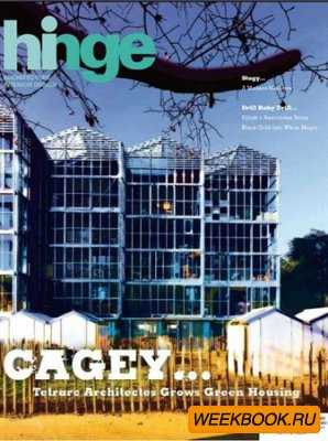 Hinge - July 2012 (Vol.203)