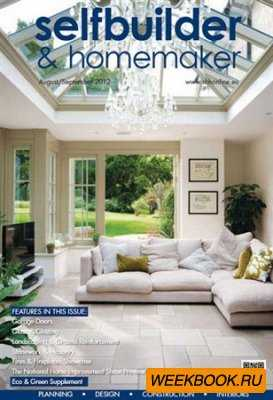 Selfbuilder & Homemaker - August/September 2012