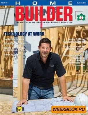 Home Builder - September/October 2012