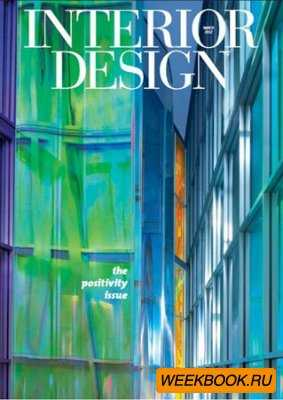 Interior Design - March 2012