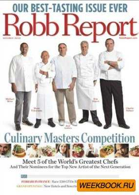 Robb Report - October 2012 (US)