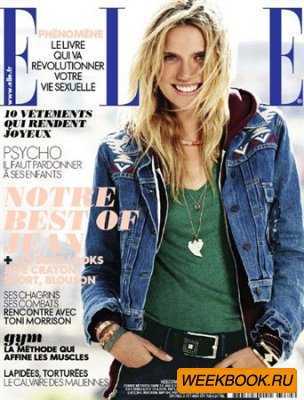 Elle - 5 Octobre 2012 (France)