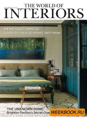 The World of Interiors - November 2012
