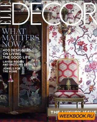 ELLE Decor - November 2012 (US)