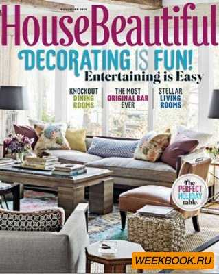 House Beautiful - November 2012 (US)