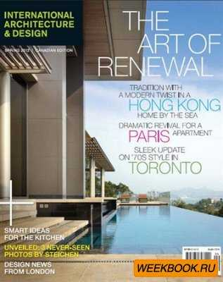International Architecture & Design - Spring 2012