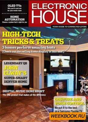 Electronic House - October 2012