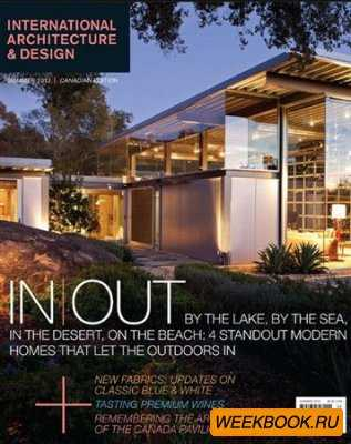 International Architecture & Design - Summer 2012