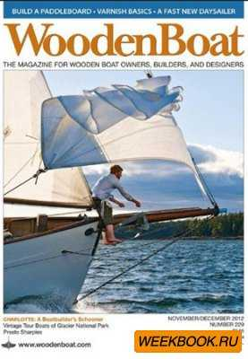 WoodenBoat - November/December 2012