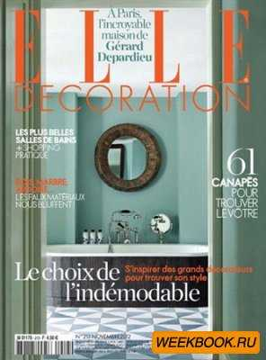 Elle Decoration - Novembre 2012 (France)