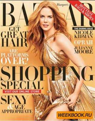 Harper's Bazaar - November 2012 (US)