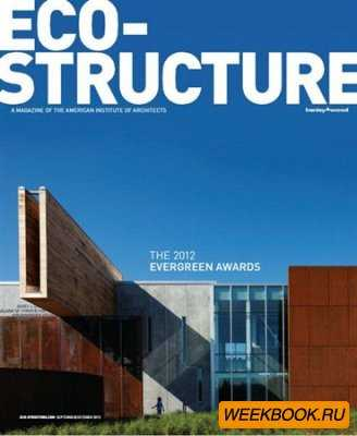Eco-Structure - September/October 2012