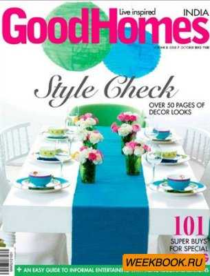 GoodHomes - October 2012 (India)