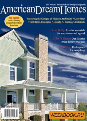 American Dream Homes - Fall 2012