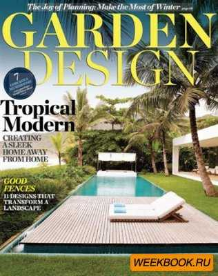 Garden Design - Winter 2012