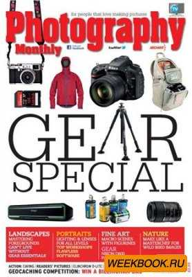 Photography Monthly - Special 2012