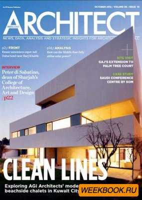 Middle East Architect - October 2012