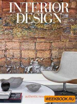 Interior Design - September 2012