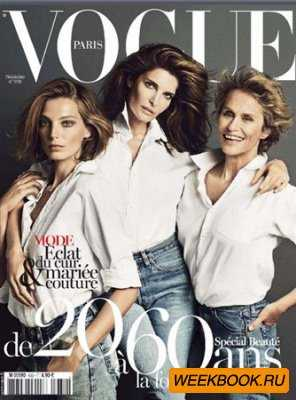 Vogue - Novembre 2012 (Paris)
