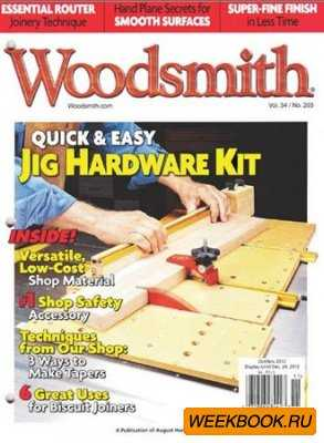 Woodsmith - October/November 2012 (Issue 203)