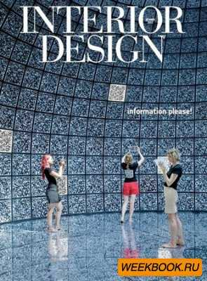 Interior Design - October 2012