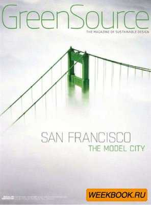 GreenSource - November/December 2012