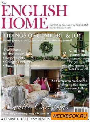 The English Home - December 2012