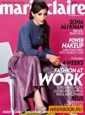 Marie Claire - November 2012 (India)