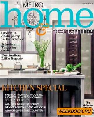Metro Home & Entertaining - Vol.9 No.5