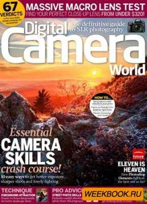 Digital Camera World - December 2012