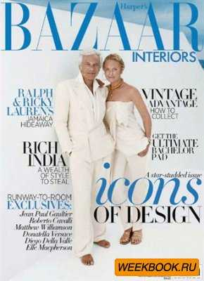 Harper's Bazaar Interiors - November/December 2012