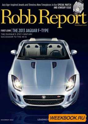Robb Report - November 2012 (US)