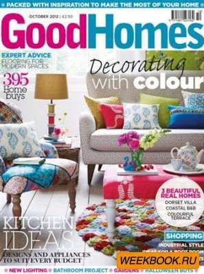 GoodHomes - October 2012 (UK)