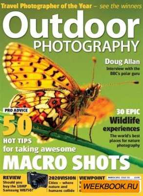 Outdoor Photography - March 2012