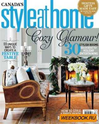 Style at Home - December 2012 (Canada)