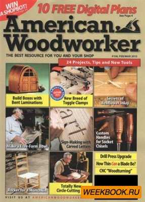 American Woodworker - February/March 2012 (No.158)
