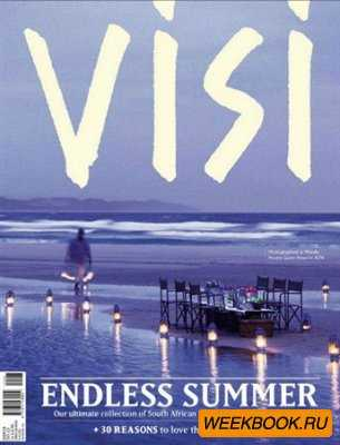 Visi - Summer 2012 (No.63)