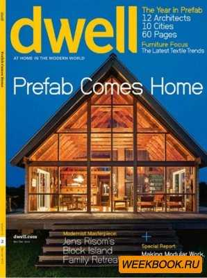 Dwell - December 2012/January 2013