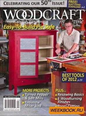 Woodcraft - December 2012/January 2013 (No.50)
