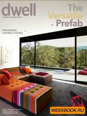 Dwell Special - Winter 2012