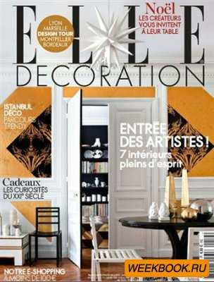 Elle Decoration - Decembre 2012 (France)