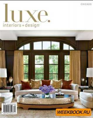 Luxe Interior + Design  - Fall 2012 (Chicago)
