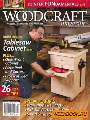 Woodcraft - June/July 2012 (No.47)