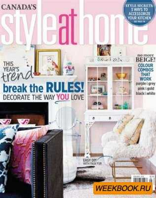 Style at Home - January 2013 (Canada)